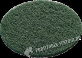 Абразивный материал STF D150, green 10 шт