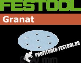 Шлифовальные круги Granat STF D90 6 P40, 50 шт