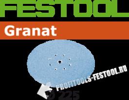 Шлифовальные круги Granat STF D225 8 P40, 25 шт