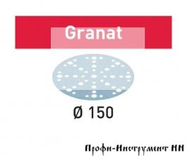 Мат.шлиф. Granat P60, компл. из 50 шт. STF D150/48 P60 GR/50