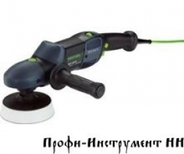 Ротационная полировальная машинка SHINEX RAP 150-21 FE Festool
