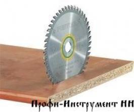 Пильный диск с мелким зубом 230 x 2.5 x 30 W48 для HK 85