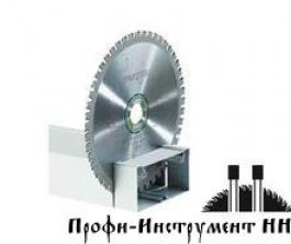Специальный пильный диск по стали 230 x 2.5 x 30 F48 для HK 85